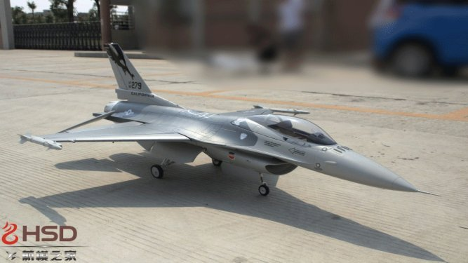 HSD F-16 Gray front 3/4