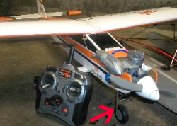 Close up of nose of the Hangar 9 Alpha Trainer