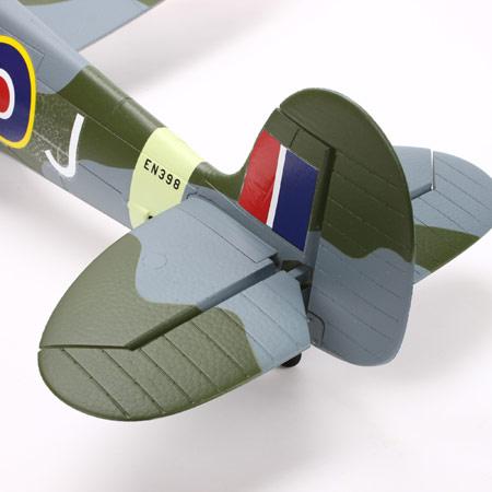 Parkzone Spitfire tail