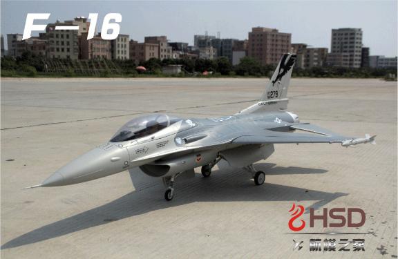 HSD F-16 Gray